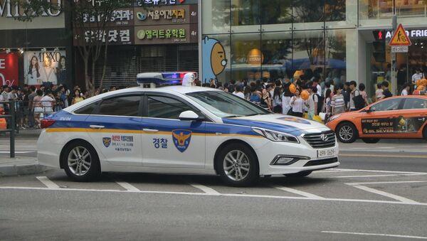Republic Of Korea Police   - Sputnik International
