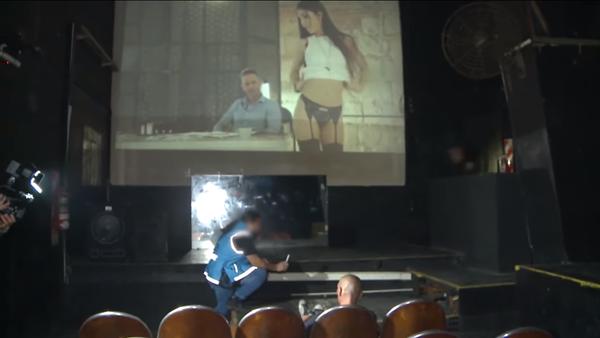 Authorities Shut Down Buenos Aires Erotic Film Theater Offering 'Sex Parties' For $2 - Sputnik International