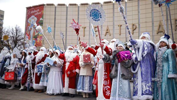 Festive parade of Ded Moroz and Snegurochka in Krasnodar - Sputnik International