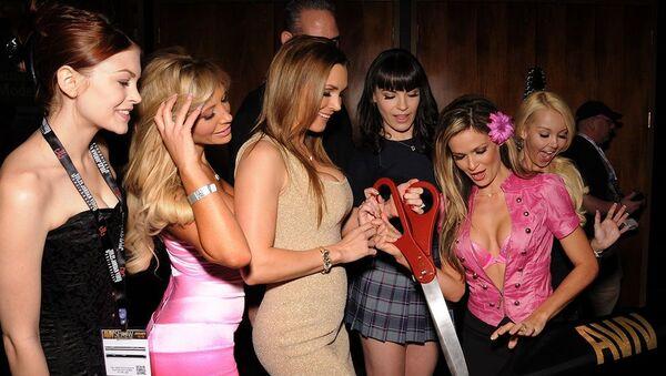 AVN Expo Ribbon Cutting (File) - Sputnik International