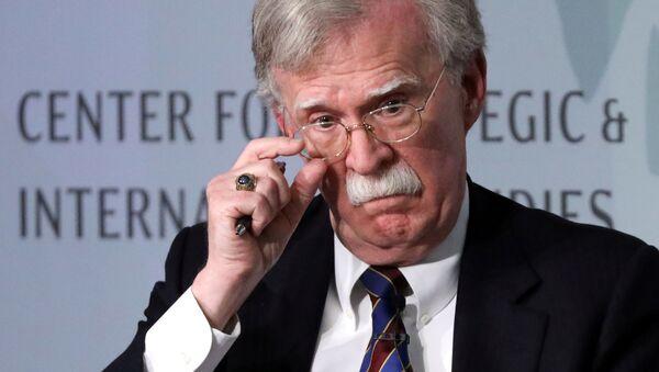 White House former national security advisor John Bolton delivers remarks on North Korea - Sputnik International