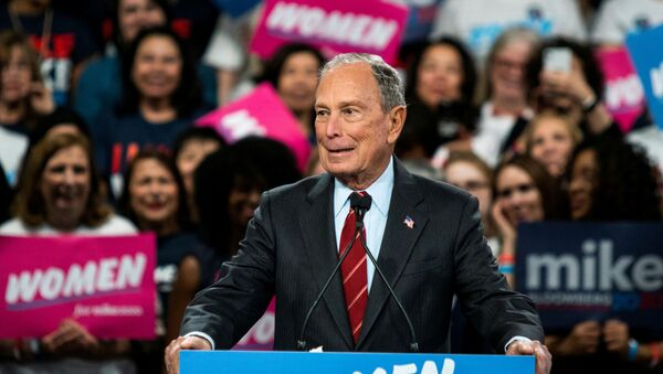 Democratic U.S. presidential candidate Mike Bloomberg delivers a speech during the campaign event Women for Mike in the Manhattan borough of New York City, New York, U.S., January 15, 2020. - Sputnik International