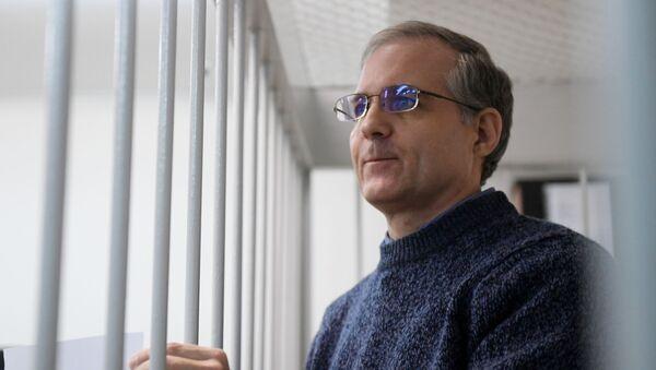 Russia Paul Whelan Court - Sputnik International