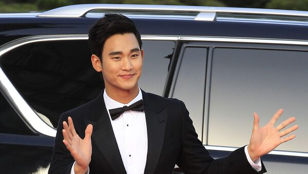 South Korean actor Kim Soo-hyun  - Sputnik International