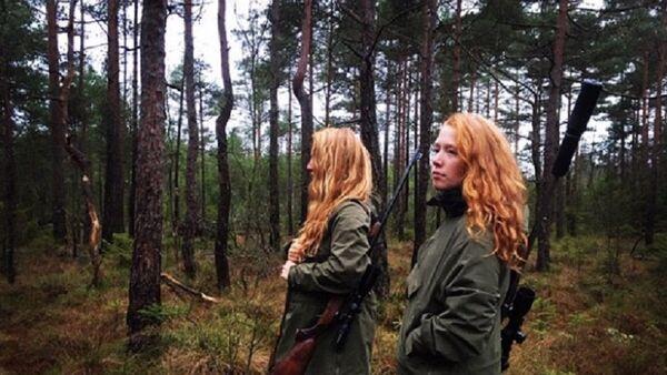 Screenshot from Hunt_hike Instagram - Sputnik International