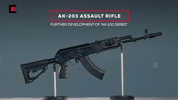AK-203 Assault Rifle - Sputnik International