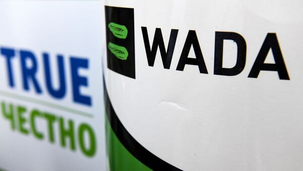 The World Anti-Doping Agency or WADA logo is pictured at the Russkaya Zima (Russian Winter) Athletics competition in Moscow on February 9, 2020. - Sputnik International