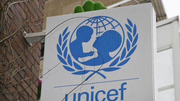 The UNICEF logo is seen in the German headquarter in Cologne, Germany - Sputnik International