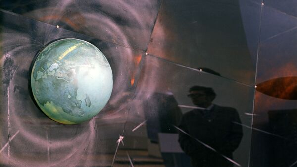 A diagram of magnetic fields and radiation belts around Earth - Sputnik International