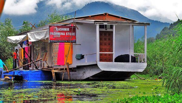 Dal Lake Shop/store - Sputnik International