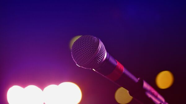 Mnet launches new music show - Sputnik International