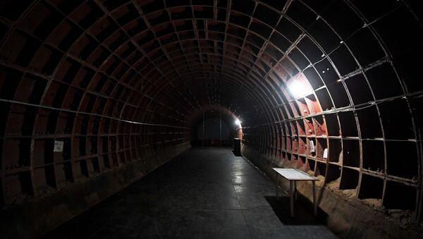 Bunker - Sputnik International