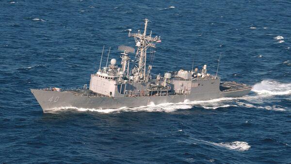 USS Halyburton (FFG 40) - Sputnik International