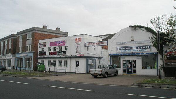 Small businesses opposite Peronne Road - Sputnik International