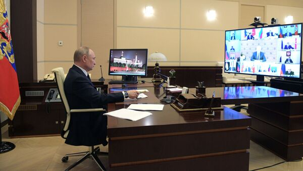 President of the Russian Federation V. Putin held a meeting with the heads of the constituent entities of the Russian Federation by videoconference - Sputnik International