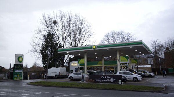 A BP petrol station is seen in East Molesey, south west London, Tuesday, Feb. 2, 2016 - Sputnik International