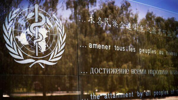 The logo of the World Health Organization is seen at the WHO headquarters in Geneva, Switzerland, Thursday, June 11, 2009 - Sputnik International