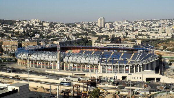 Teddy stadium, Jerusalem - Sputnik International