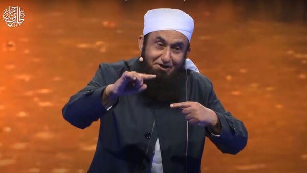 Tariq Jameel  - Sputnik International