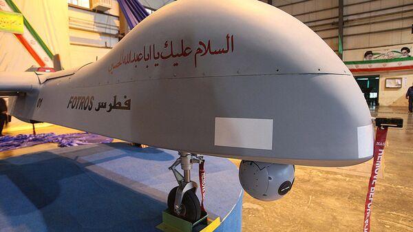 Prototype of Iran's Fotros Drone.  - Sputnik International