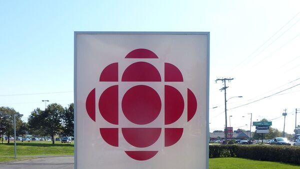 Exploding Pizza sign, CBC building, University Ave, Charlottetown, Prince Edward Island, Canada 2 - Sputnik International