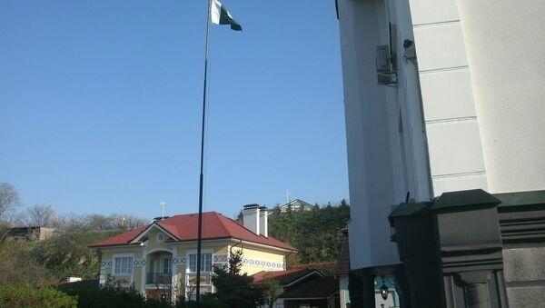 Embassy of Pakistan in Ukraine - Sputnik International