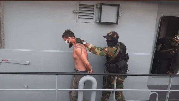 Captured by Venezuelan authorities on the coast of Aragua state - Sputnik International