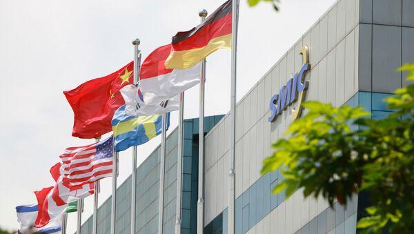 Semiconductor Manufacturing International Corp (SMIC) Headquarters in Shanghai, People's Republic of China. - Sputnik International