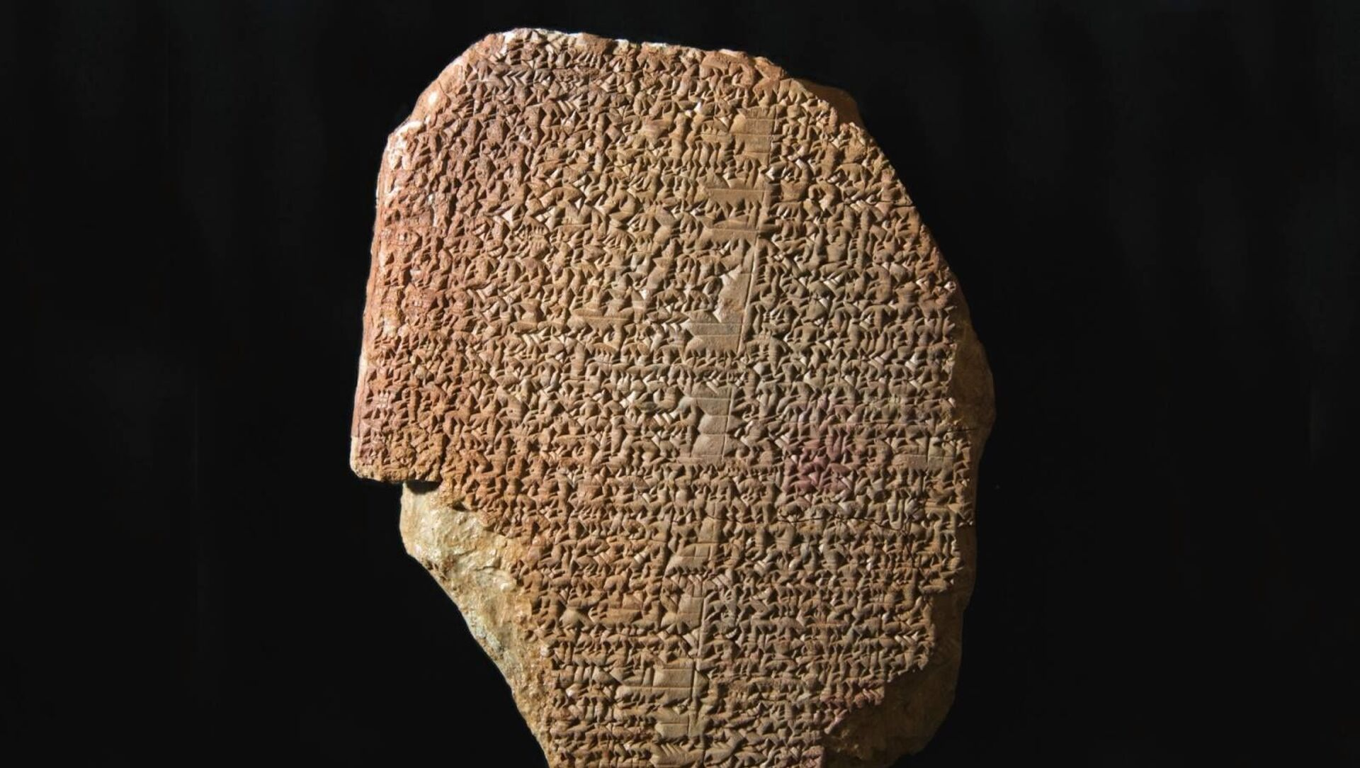 The Gilgamesh Epic is a term used for an extended narrative from the first millennium, but which is composed from older texts that exist in the Sumerian, Akkadian, Hittite, and Hurrian languages. It bears some connections with biblical texts, and tells, among other things, the story of a great flood. - Sputnik International, 1920, 03.08.2021