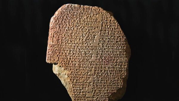 The Gilgamesh Epic is a term used for an extended narrative from the first millennium, but which is composed from older texts that exist in the Sumerian, Akkadian, Hittite, and Hurrian languages. It bears some connections with biblical texts, and tells, among other things, the story of a great flood. - Sputnik International