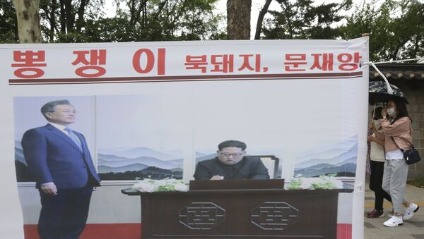 A banner showing a photo of North Korean leader Kim Jong Un and South Korean President Moon Jae-in, left, is displayed to denounce policies of Moon on North Korea in Seoul, South Korea, Saturday, June 6, 2020. - Sputnik International