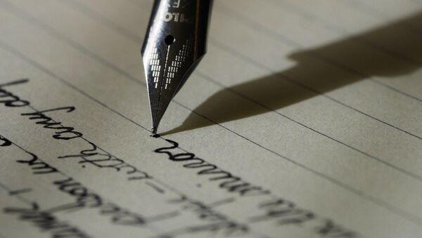 Writing a letter - Sputnik International