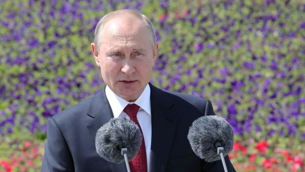 Russian President Vladimir Putin delivers a speech during an awards ceremony marking Russia Day in Moscow, Russia June 12, 2020. - Sputnik International