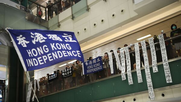 A pro-democracy protester waves a pro-independence banner during a protest at the New Town Plaza mall in Sha Tin in Hong Kong, China, 12 June 2020 - Sputnik International