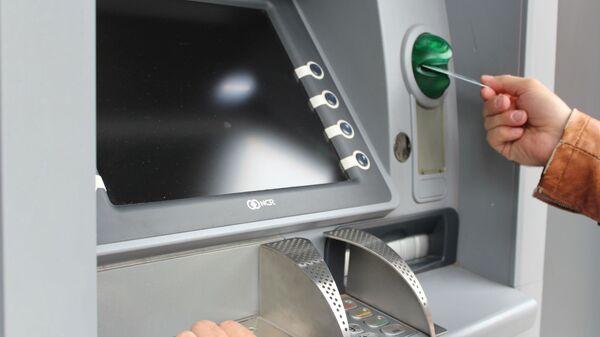 ATM  - Sputnik International