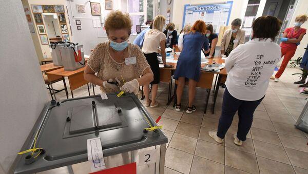 vote on constitutional amenmdents - Sputnik International