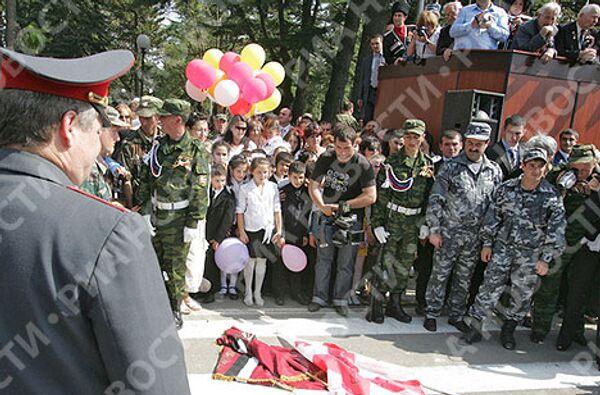 RIA Novosti, Konstantin Basov - Sputnik International