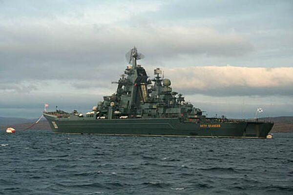Russian Navy Press Service, Alexander Smirnov - Sputnik International