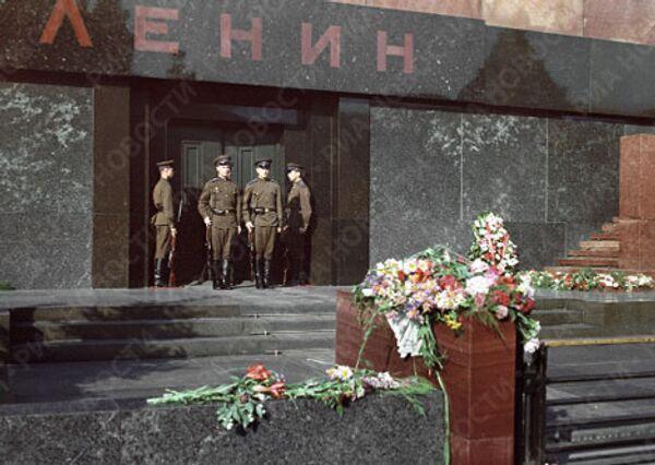 RIA Novosti, Maximov - Sputnik International