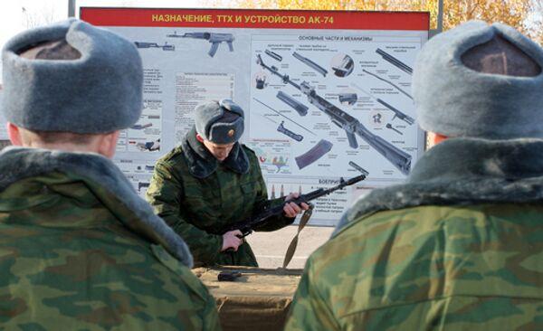 Russian Armed Forces - Sputnik International