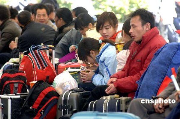 Over 30,000 Myanmar refugees to return home from China - Sputnik International