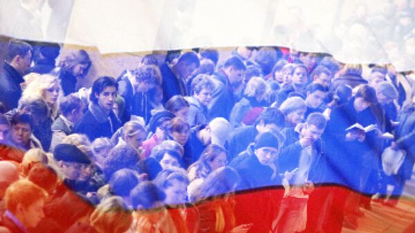 Russia places 69th  in world Prosperity Index  - Sputnik International