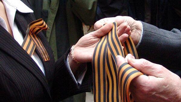 St. George ribbon campaign  - Sputnik International