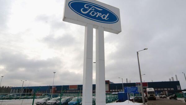 A Ford dealershiop in Vsevolozhsk, Russia - Sputnik International