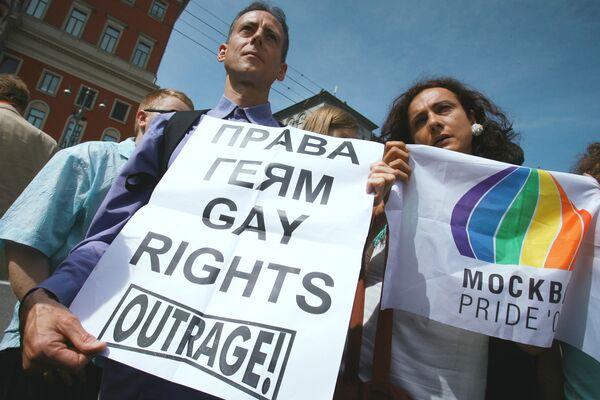 Gay parade activists - Sputnik International