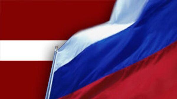 Latvian minister speaks for better relations with Russia  - Sputnik International