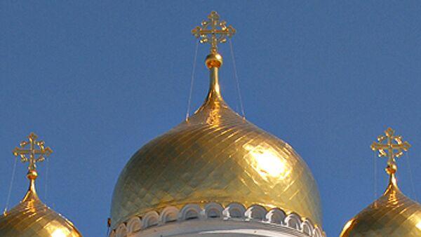Christ the Savior Cathedral - Sputnik International
