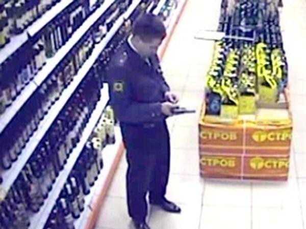 Moscow court rejects police shooting victim's compensation claim - Sputnik International