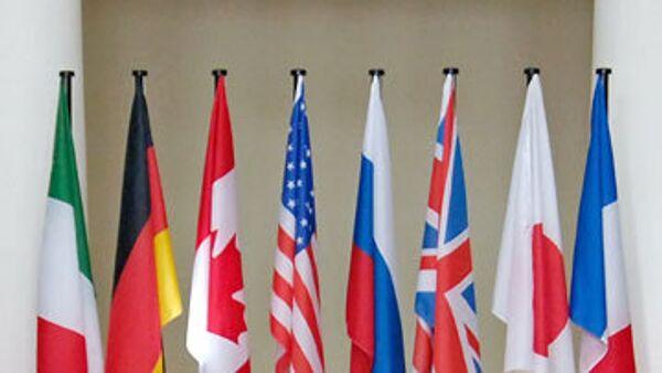 G8 ministers interested in Russian energy proposal - Shmatko - Sputnik International