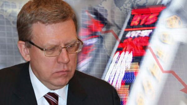 About 50-100 banks per year may cease to exist in the next two years, Kudrin said - Sputnik International